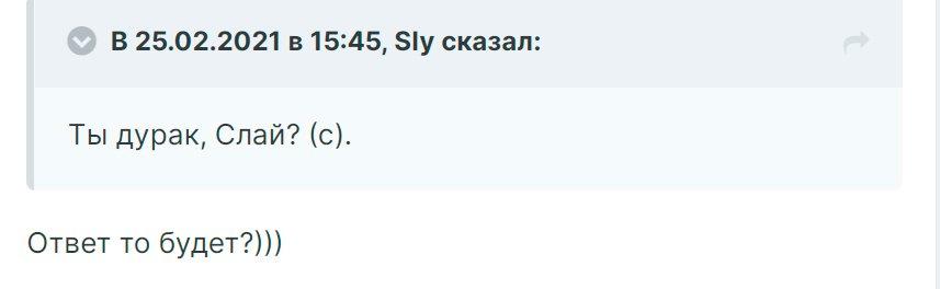 1929533373_-111.jpg.665650e4b8eb2411a718ed0280733595.jpg